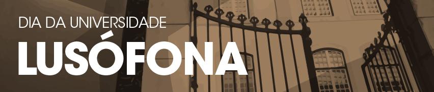 Dia da Universidade Lusófona|Lisboa